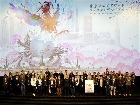 オープニングセレモニーには国内外で活躍する映像作家やアニメ関係者約50人が集合