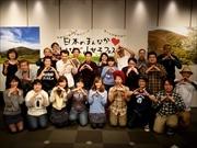 日本橋で山&農女子トーク 三重県「いなべ市」への観光とIターン誘致狙う