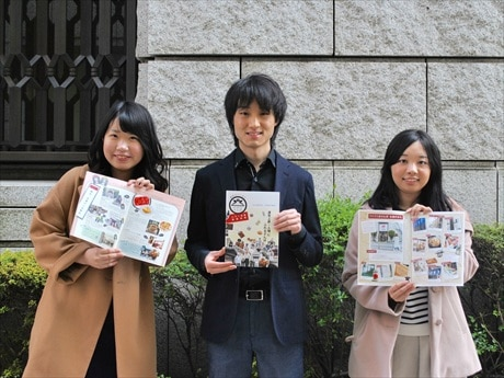街歩き冊子を取材執筆した大学生メンバー