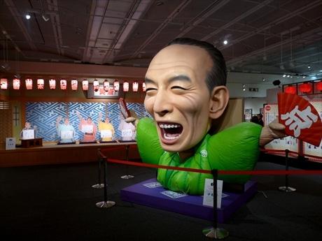 座布団10枚達成賞品の一つ、三遊亭小遊三さんが獲得した巨大歌丸人形がお出迎え