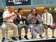 丸の内KITTEで相撲イベント ロバート秋山さん「秋盛関」の四股名襲名も