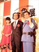 日本橋高島屋で「こち亀」40周年展 昭和の風景画や描き下ろし作品公開も
