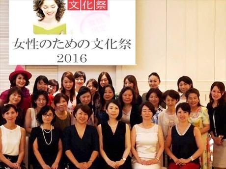 女性向け講座「女性のためのつながる朝カレッジ」講師や「女性のための起業塾」卒塾生らが出展