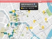 日本橋の無料巡回バスに新ナビシステム導入 アプリとサイトで運行状況把握