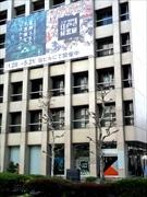 日本橋茅場町のWデジタルアート展で連続ワークショップ 和文化継承の場創出