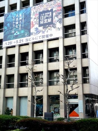 2つのデジタルアート展、「食神(たべがみ)さまの不思議なレストラン」展と「スーパー浮世絵『江戸の秘密』」展の連動企画で、両イベントの製作委員会が推進する「日本橋 兜町・茅場町アートプロジェクト」の一環