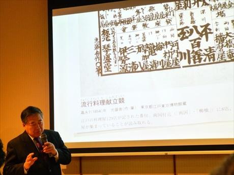 江戸中期から幕末にかけて実在した幻の料亭「百川樓」の逸話を熱く語る小泉さん