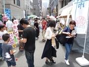 大伝馬町で「日本橋くされ市」 江戸から続く古市復活で新旧住民交流狙う