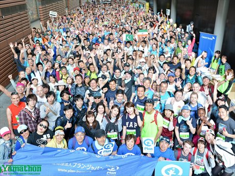 山手線全駅を歩いて一周「東京ヤマソン」5月開催へ 参加費で途上国の学校支援