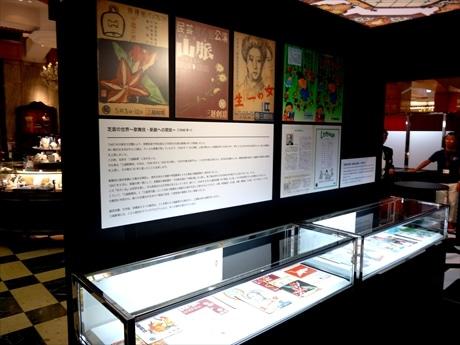 日本初のファッションショーやジャズコンサートなど日本の大衆文化をけん引してきた三越劇場