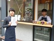 日本橋室町にコールドプレスジュース店 野菜本来の味を非加熱圧搾で提供