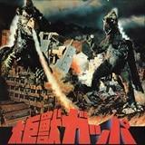 東京日本橋タワーで上映中発声OK「日本橋映画祭」 8月は「大巨獣ガッパ」