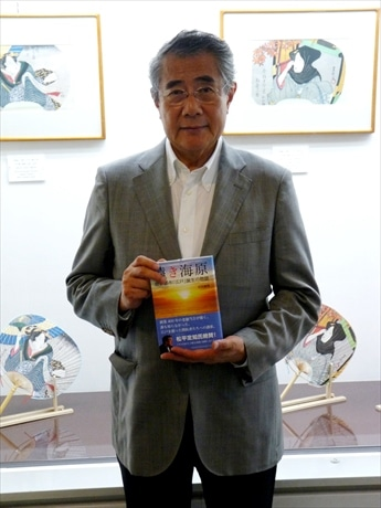 「5年前に構想し、仕事の合間を縫って3年かけて書き上げた」と伊場仙14代目当主の吉田誠男さん