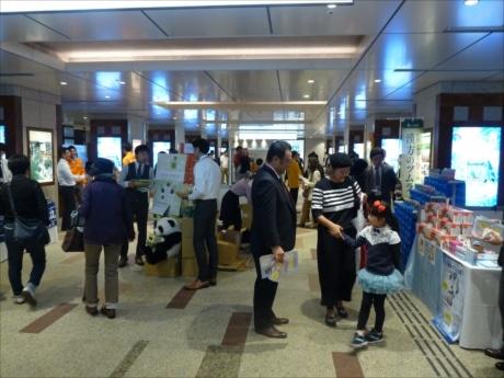 OTC医薬品の正しい知識や使い方などを発信するイベントとして「薬の町・日本橋」で新たにスタート