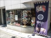 日本橋で「浮世絵」婚活 北斎「神奈川沖波裏」など年賀状サイズで刷り体験