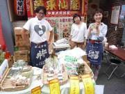 大伝馬町で「日本橋くされ市」 江戸から続く古市、地元住民や老舗参加で復活
