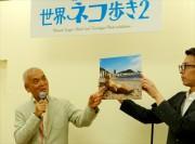 日本橋で写真展「世界ネコ歩き2」 16地域・人気猫の写真170点