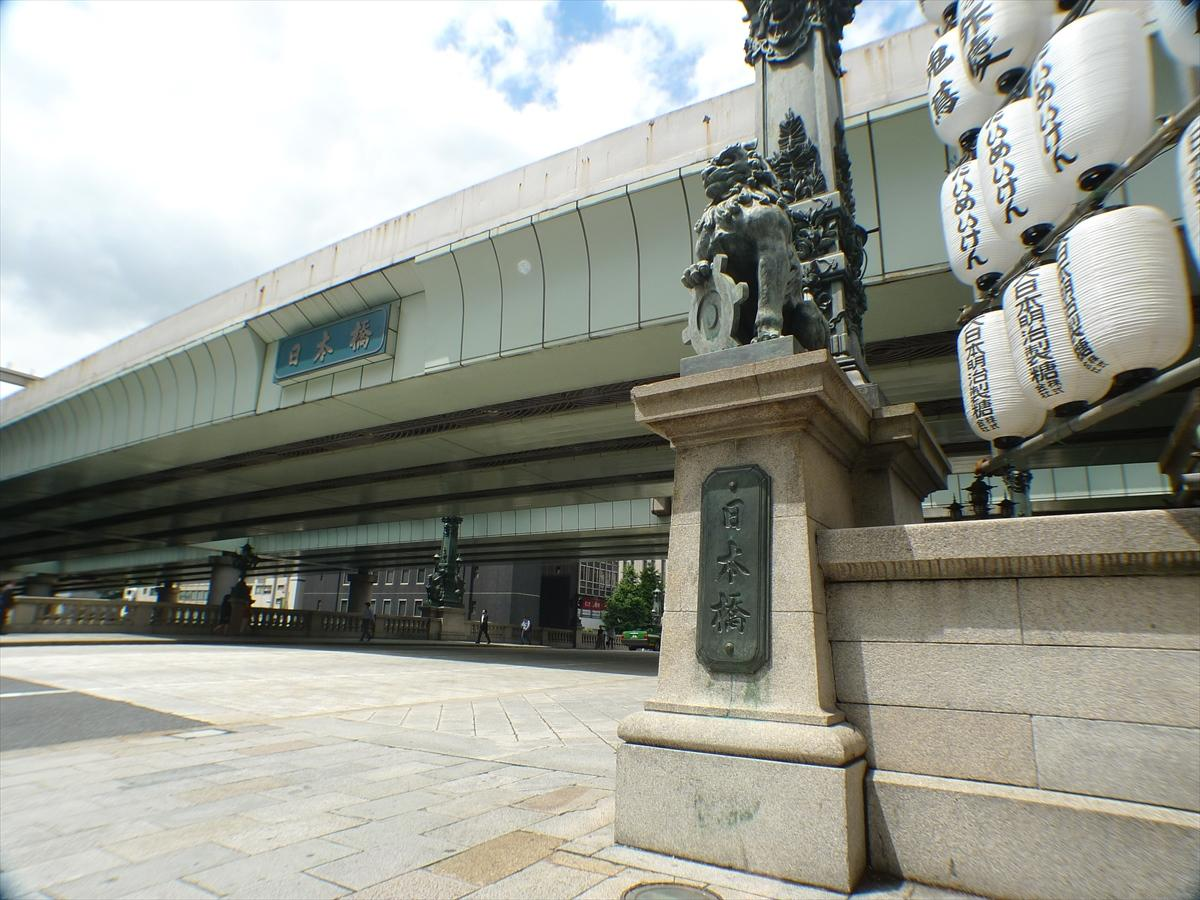 首都高速地下化ルートが決定した日本橋