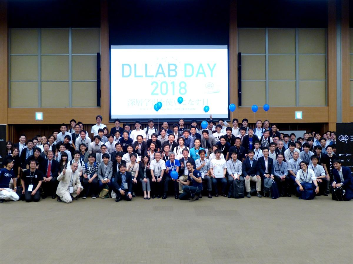 IT企業をはじめ、研究者や学生ら約500人が全国から集合