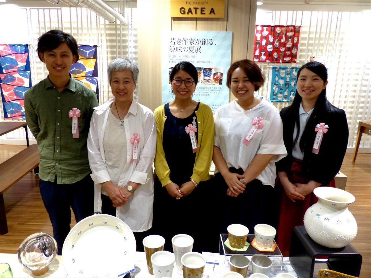 日本の伝統工芸を受け継ぐ若手工芸作家15人が「夏の涼をテーマに新作を展示