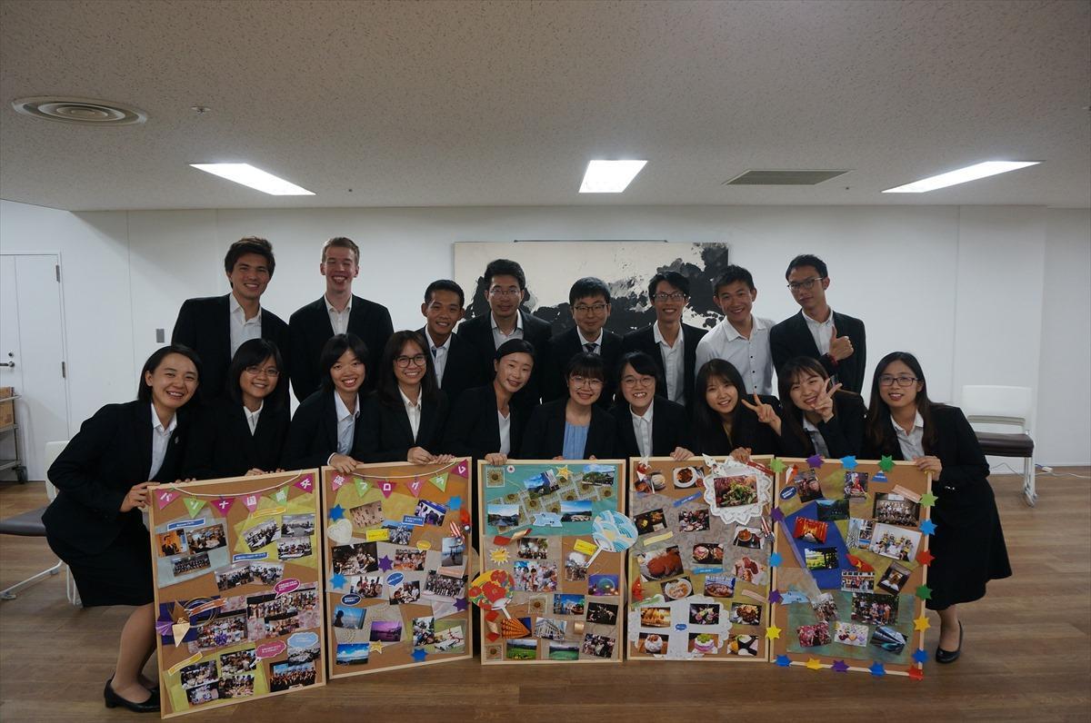 31回目となる今回は、8カ国・地域から19人の学生が参加