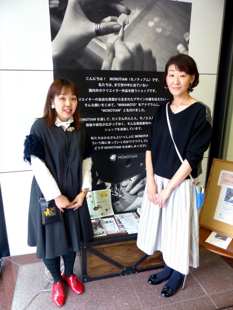 自らアーティストを発掘し3年間で650ブランドを紹介したという店長の西山実希さん(左)