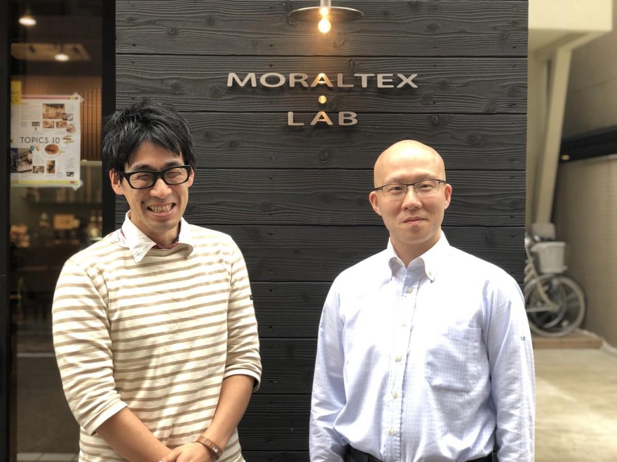 「しましま日和」を企画したモラルテックス代表の鳥山貴弘さん(右)と弟の大介さん