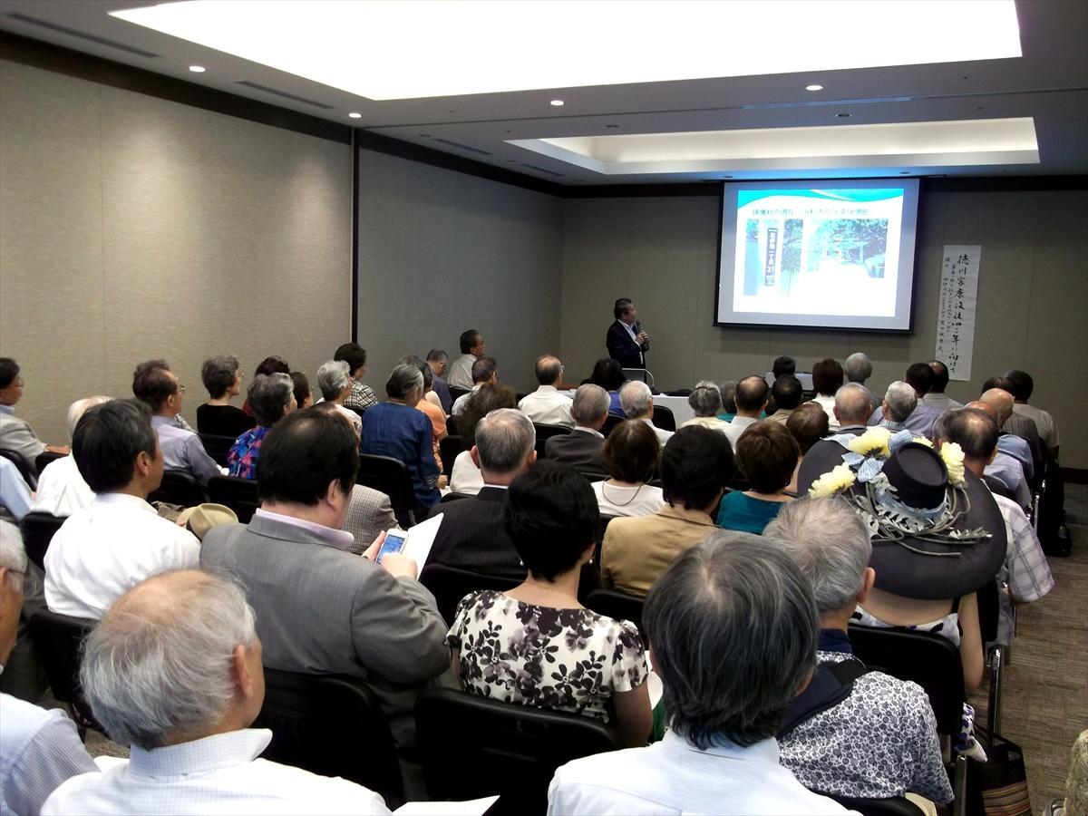 日本橋倶楽部の公益事業の一環として一般来場者を対象に、毎月1回開催している「一般公開講演会」