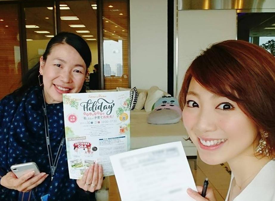 協会理事の大塚千夏子さん(左)、スタッフの真鍋 摩緒さん 大塚さんは当日、くまモンとコラボして「スイカサンバ!」を初披露する
