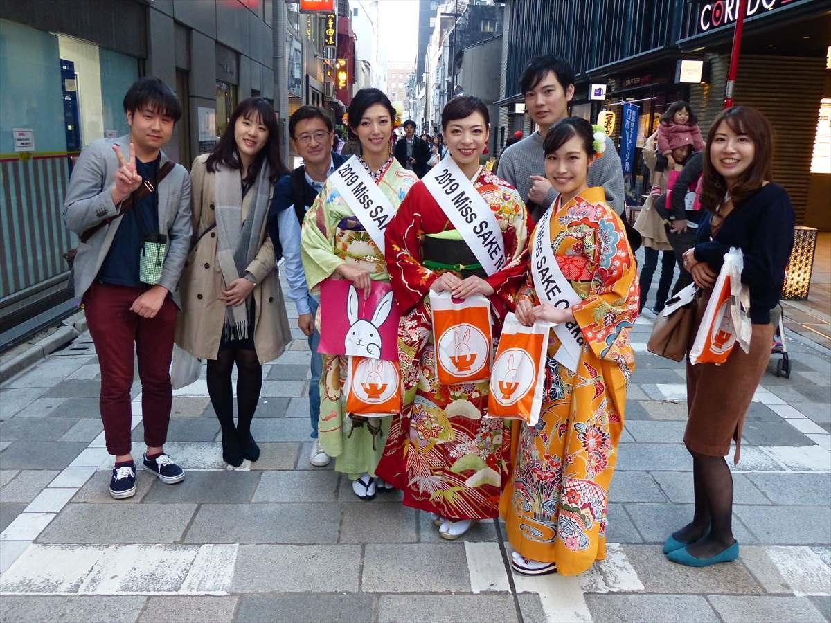 山形、長野、大阪の2019ミス日本酒ファイナリスト3人が着物姿で街歩き