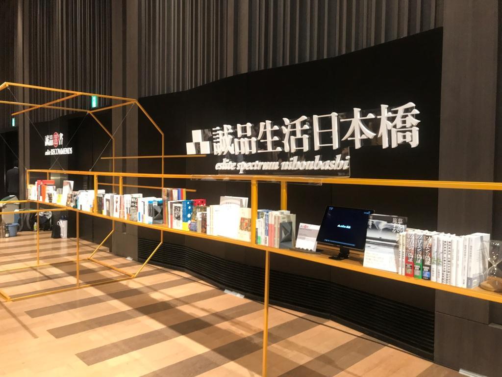 メインテナント「誠品生活日本橋」ではアートイベントや料理教室など体験型ワークショップを用意する