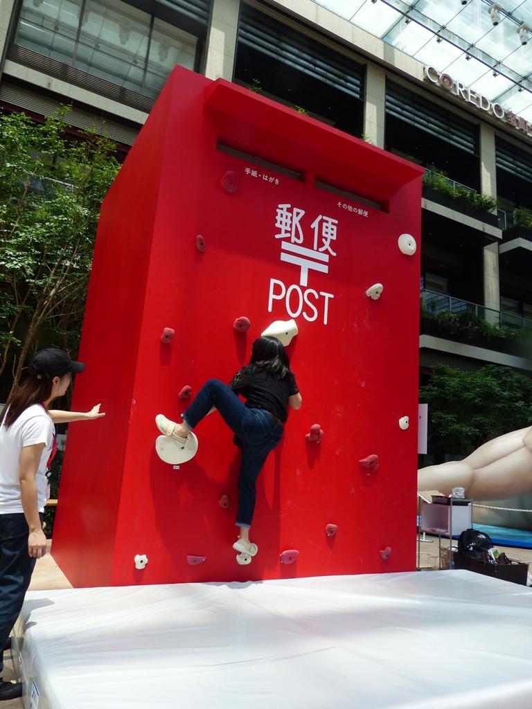 高さ4メートルの郵便ポスト型スポーツクライミングウォール「クライミングポスト」