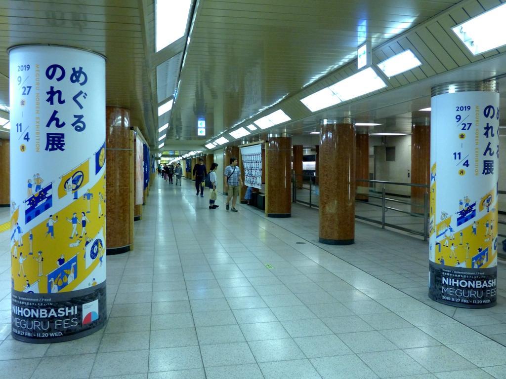 三越前駅地下歩道に、長さ約100メートルにわたる「のれんロード」を展開