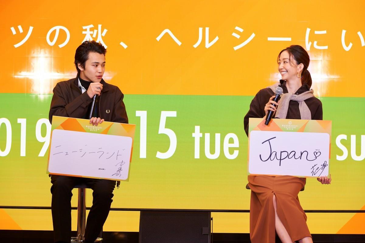 ラグビーWカップ優勝予想では松島さんが「日本」、中田さんは「ニュージーランド」と意見が分かれた