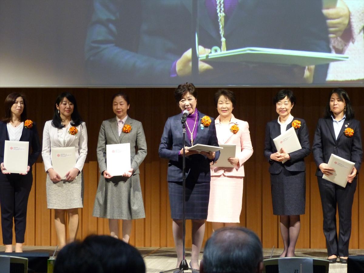 女性首長や女性経営者らが同会議での意見や議論を踏まえた「宣言文」を発表
