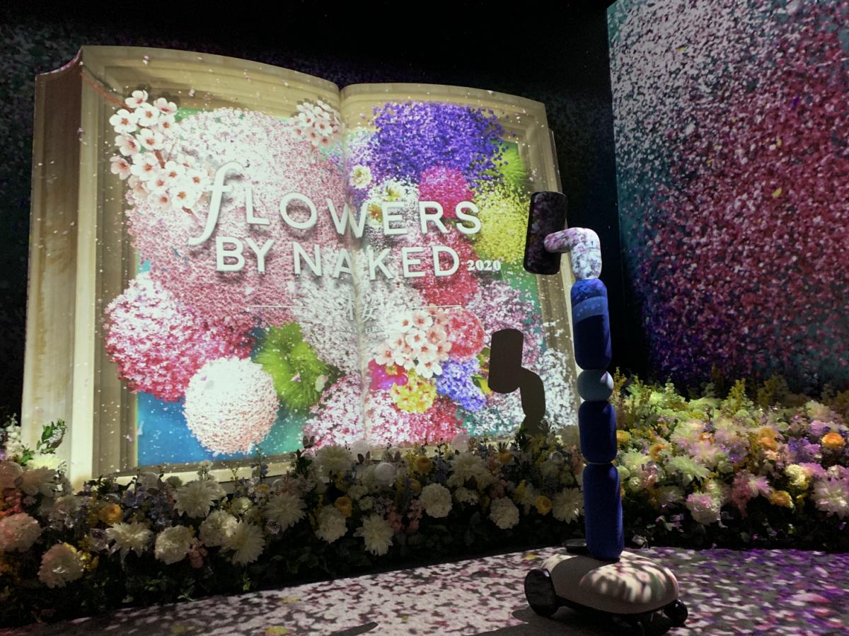 「日本一早いお花見を日本橋で」をテーマに展開する「FLOWERS」。実験参加者は会場外からスマートフォンで操作するアバターロボットを通して観覧する