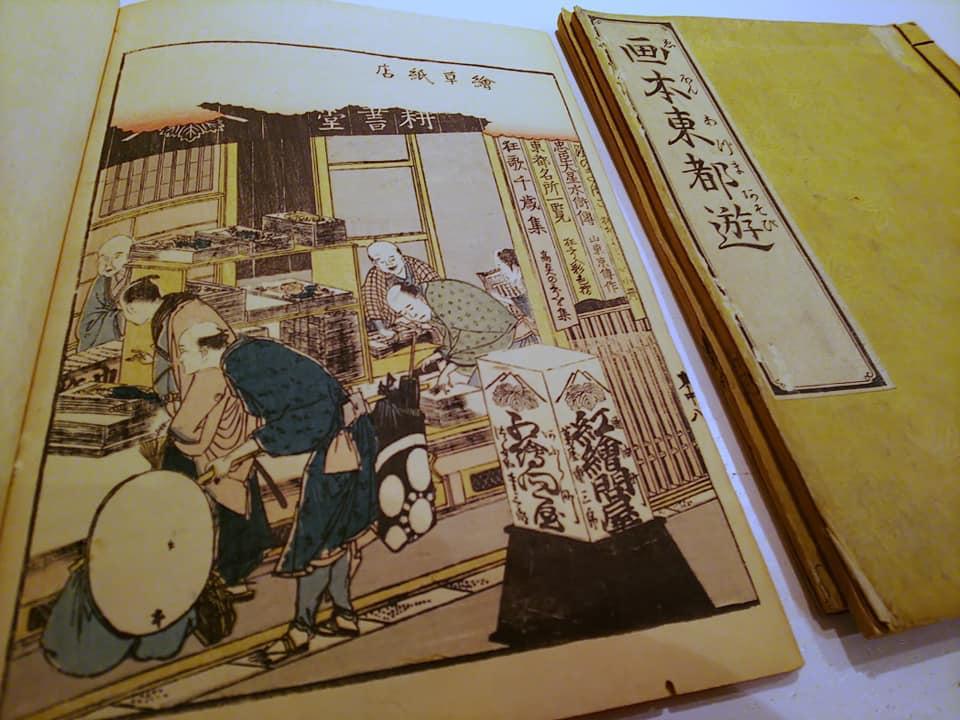葛飾北斎作「画本東都遊」に描かれた蔦屋重三郎の「耕書堂」