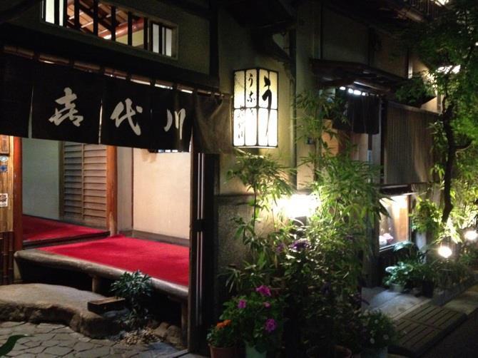 明治7年から続く老舗「うなぎ喜代川。江戸から続くうなぎの味を守り、先代から続く常連も多い