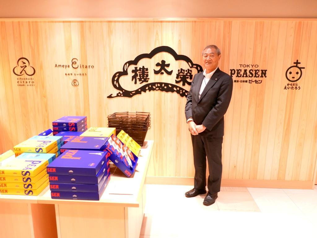 5ブランドが揃う本店で、客を迎える細田眞社長