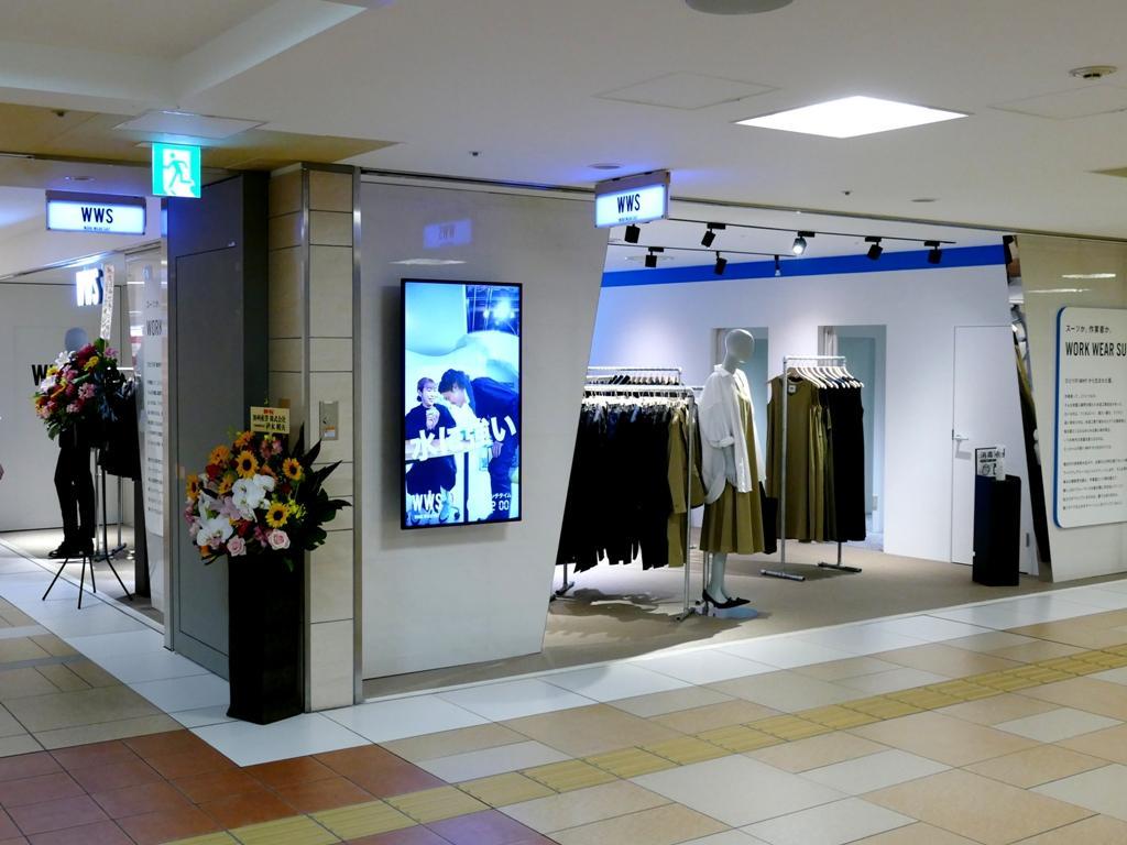 八重洲地下街に出店した、WWS初の常設店舗