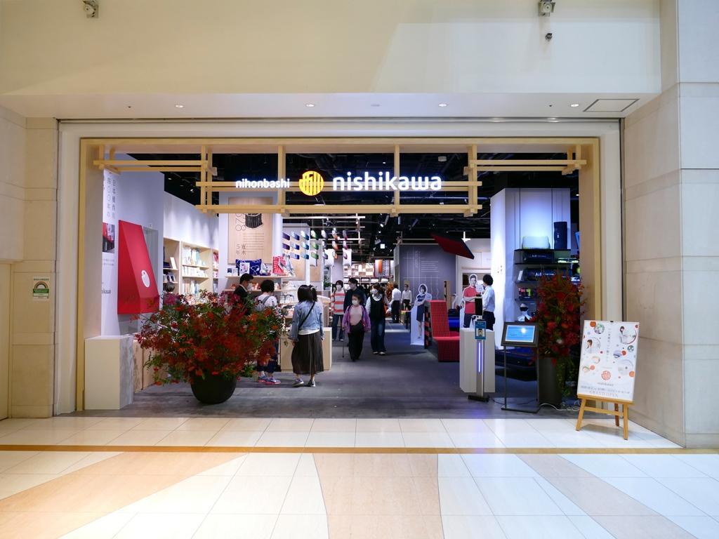 新店舗は地下鉄日本橋駅直結の「コレド日本橋」地下1階にオープン