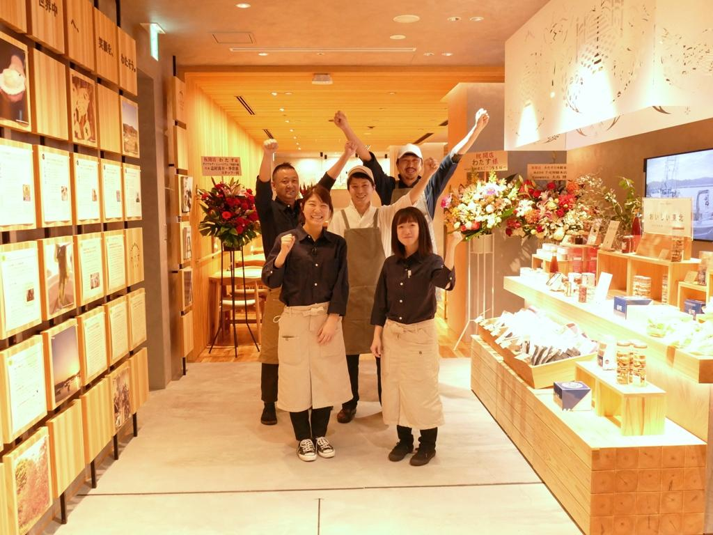 新店舗に期待を膨らませるスタッフ。フルオープンは緊急事態宣言解除後に予定