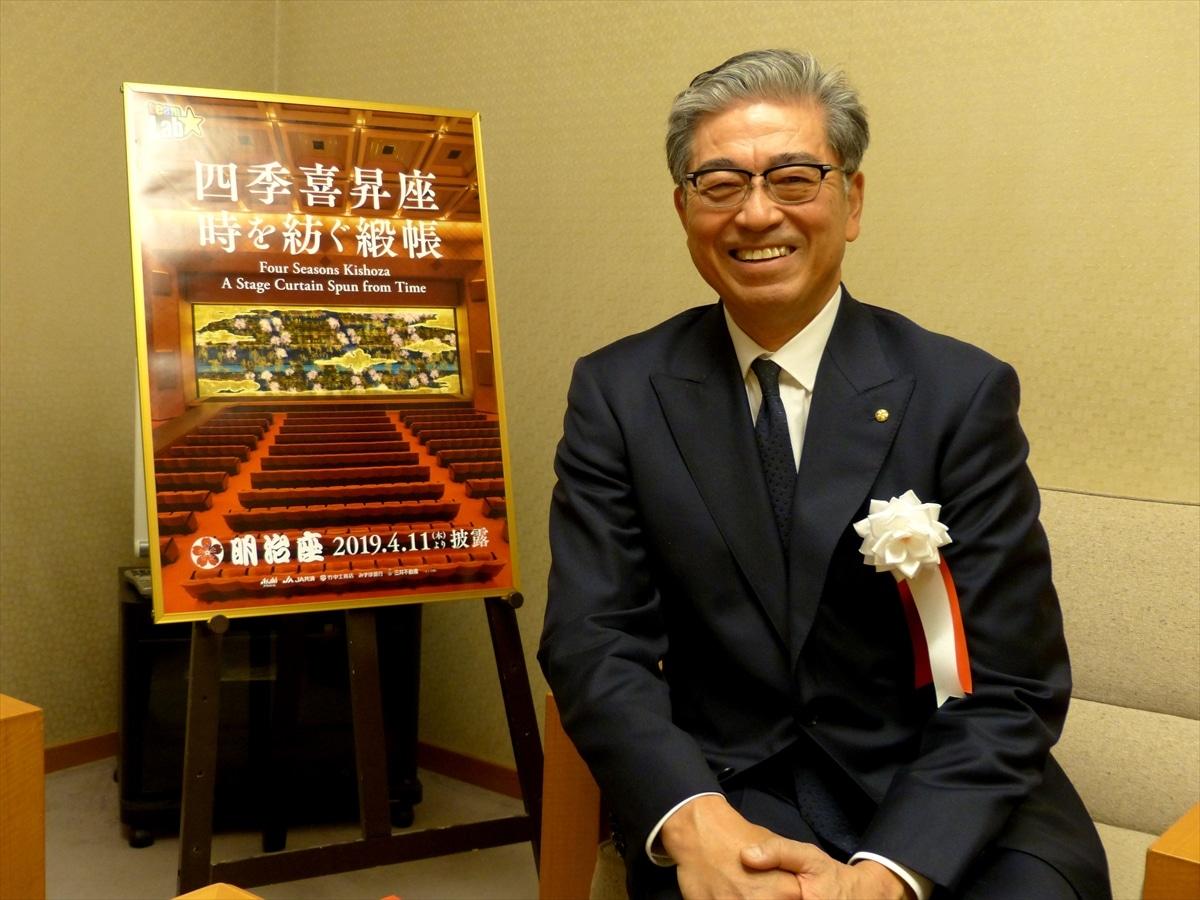 日本橋経済新聞日本橋浜町の明治座がチームラボ制作の新たな緞帳公開 創業145年の時紡ぐ