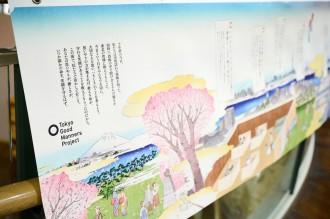 日本橋浜町の住民ら255人、 防災共助の取り組み宣言