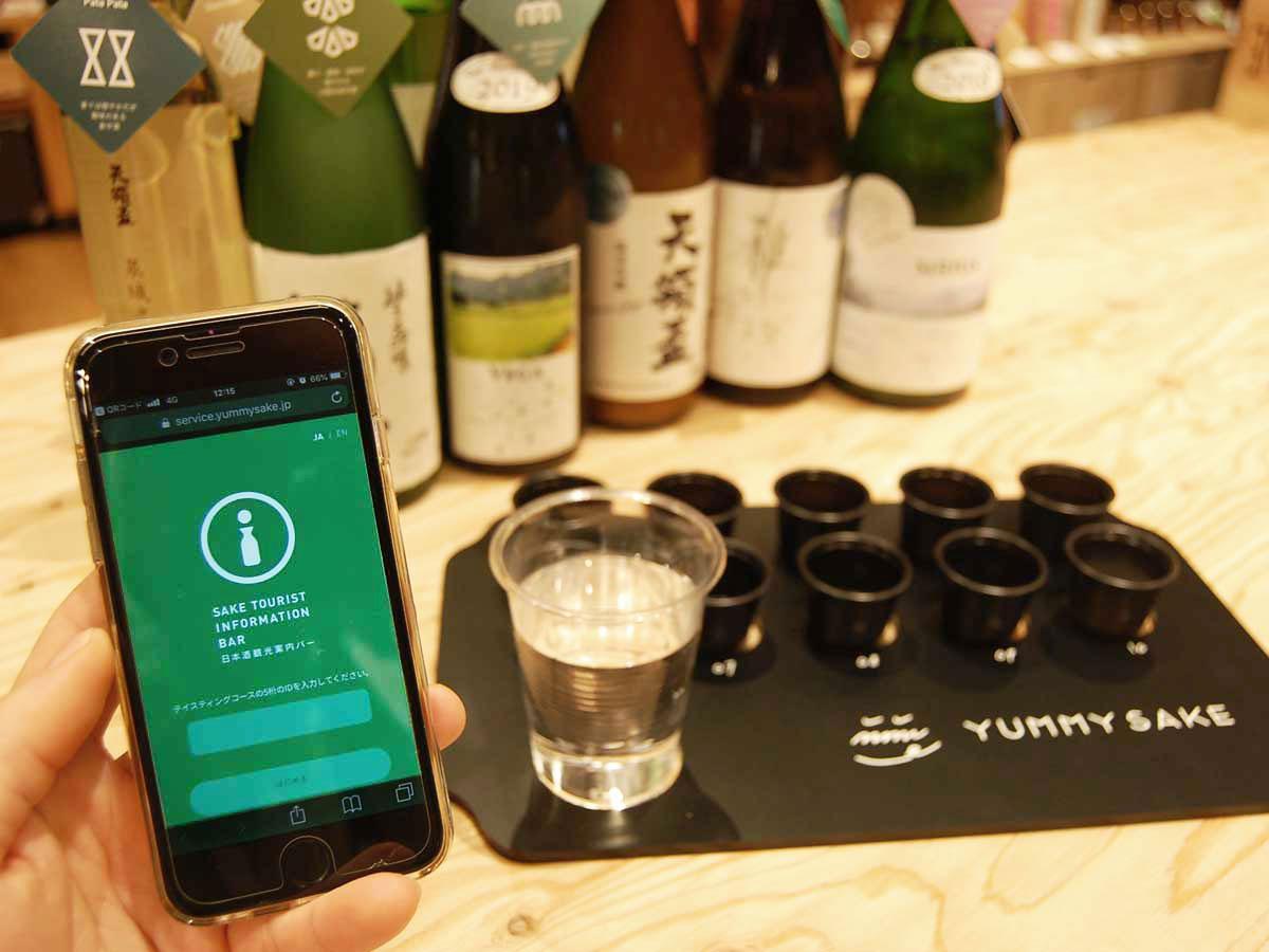 日本酒10種類のブラインドテイスティングを通して12種の味覚タイプの中から利用者のタイプを判定する。