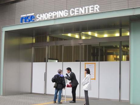 開業延期が決まった二子玉川ライズ・ショッピングセンター
