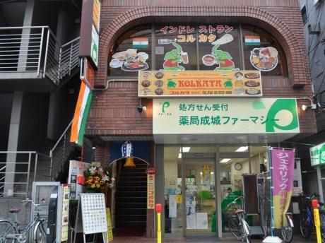 7月29日にオープンした「コルカタ成城店」