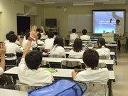 二子玉川を「ユニバーサルな観光地にする」授業-地元高と産学連携で