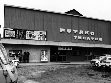 東急 映画館