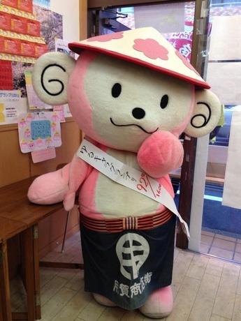 「ゆるくない」用賀・よっきー、初出場ゆるキャラGP92位で地域に感謝